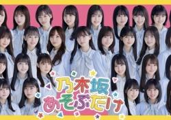 【画像】金川紗耶さん、偶然が重なりセンターに抜擢wwwwwwwww