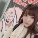 『日向坂46高瀬愛奈「春日さん派としては衝撃的な場面もありました」オードリー日本武道館ライブの感想をブログに綴る!』の画像