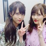 『【乃木坂46】美月の肩がセクシー・・・山下美月、AKB48岡部麟との2ショット写真を公開!!!』の画像