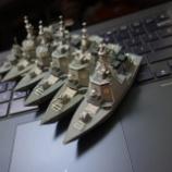 『【型紙】 ミニ こんごう級こんごう Kongo [Paper Model]』の画像