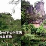 【動画】中国、山肌に彫られた巨大仏像、顔をセメントで塗り潰されてしまう! [海外]