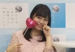 【画像】STU48メンバーが西野七瀬さんに似てると話題にwww