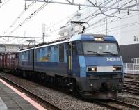 『八王子と長津田に姿を見せた相模鉄道21000系電車』の画像