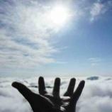 『登山と若者⑤アラサー世代のライフスタイルの変化。』の画像