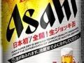 【朗報】缶ビール、ついに生ジョッキ時代へ