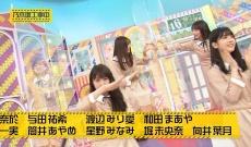 【乃木坂46】与田ちゃんが先輩してるやん・・・