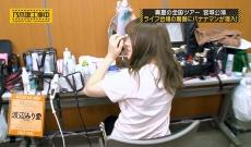 【乃木坂46】宮城ライブ会場に『シュレック』がいた模様…