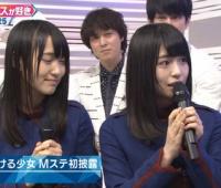【欅坂46】外番組でのしゃべりの担当はそろそろ変更すべき?