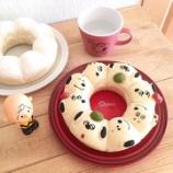 『【満席御礼!4~7月】特別講師umiさんのキャラちぎりパン』の画像