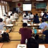 『やっとお会いできました!日本一の稲オタクに!』の画像