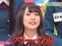 結局、欅坂46の形式は失敗だったのか...?