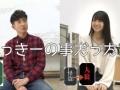 【画像】木村拓哉(48)さん、アイドルの女の子にメロメロ