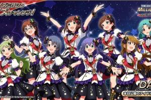 【ミリシタ】「クイズミリシタ7デイズチャレンジ」DAY6アイドル公開!&DAY7クイズ実施!