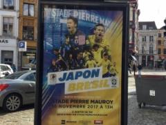 【 朗報?悲報? 】ブラジル代表ネイマール、日本代表戦の出場確実に