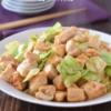 鶏キャベピリ辛炒め。【ワンパン・鶏むね肉・キャベツでボリュームUP】