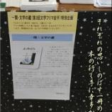 『第3回文学フリマ岩手無事終わる』の画像