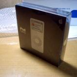『iPod nanoのある生活。』の画像