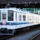 【鉄道】「第二山手線」の夢なぜ消えた 「東武大師線」ミニ支線で終わるはずじゃなかった歴史