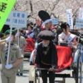 第54回鎌倉まつり2012 その2(ミス鎌倉2011&2012)