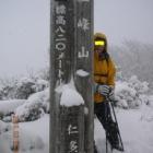 『玉峰山(820m) 山頂三景』の画像