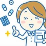 薬剤師になったワイの生活が勝ち組すぎる件wwwww