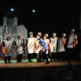 『王さまと9人のきょうだい』の画像