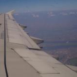 『Review: Air China CA406 (NGO-->PVG)』の画像