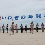 【海開きしてたけど大丈夫なの?】 福島原発の高濃度汚染水 砂浜から海へだだ漏れ中だった・・・