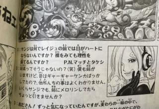 【ド正論】尾田栄一郎「姉にメロメロなやつなんておらんでしょ」