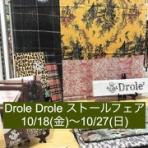 平塚の雑貨店join