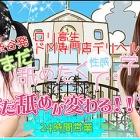 『まだ舐めたくて学園渋谷校(デリヘル/渋谷)「せりか(19)」惚れてまうやろ!関西ノリ愛嬌抜群スレンダーロリ娘はサービスも抜群に濃厚だった体験レポ!』の画像