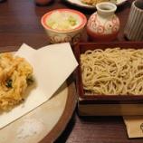 『今年の年越し蕎麦は「白海老かき揚げ天付きせいろ蕎麦」~【蕎麦見世のあみ】@大阪・池田』の画像