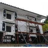 『ゆっ蔵壁の修理』の画像