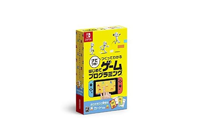 Switch「はじめてゲームプログラミング」、売れそうwww
