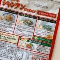 【創味シャンタンVS味覇】即席スープ。手軽で美味しい。。