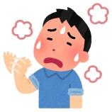 『【悲報】24時間テレビ、三重高校のダンス部員を熱中症で潰してしまう』の画像