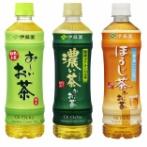 日本「どうして外国では甘くない緑茶を飲まないんだ??」