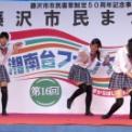 第16回湘南台ファンタジア2014 その23(JKチーム)の1