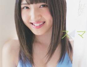 【朗報】AKB48村山彩希がついに水着グラビアを解禁wwww