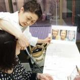 『目元が7歳若返る!美容はり体験イベント』の画像