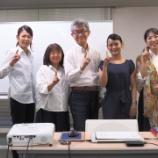 『【開催レポート】栃木県宇都宮市にてペライチで作るホームページ作成ワークショップ開催』の画像