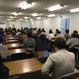 『つぎ夢経営研究会1月定例会は大盛況!』の画像