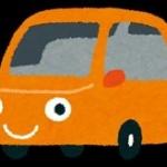 ボタン1つであおり運転を通報!緊急時SOSボタン付きの軽、日産「新型デイズ」発売