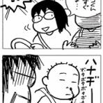 日本の北の方で障害児と暮らす
