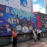 『【写真】渋谷 - Xperia X Compact』の画像