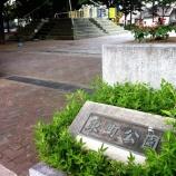 『戸田市東町公園は水が流れるピラミッドで遊べる公園』の画像