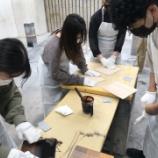『塗装セミナーを開催しました【多摩美 環境デザイン学科様】』の画像