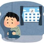 【悲報】ワイ不登校、カウンセラーと積み木をさせられブチギレ