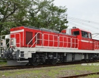 『DD200-901試運転』の画像