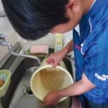 『【ながさき】味噌作りに挑戦!~食改さんと~』の画像